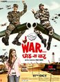 Picture 3 from the Hindi movie War Chod Na Yaar