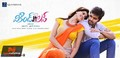 Picture 16 from the Telugu movie Week End Love
