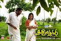 Picture 18 from the Malayalam movie Kaliyachan