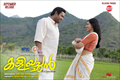 Picture 17 from the Malayalam movie Kaliyachan