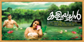 Picture 1 from the Malayalam movie Kaliyachan