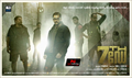 Picture 33 from the Malayalam movie 7th Day