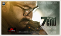 Picture 25 from the Malayalam movie 7th Day