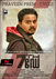 Picture 23 from the Malayalam movie 7th Day