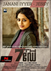 Picture 22 from the Malayalam movie 7th Day