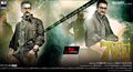 Picture 18 from the Malayalam movie 7th Day