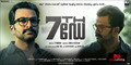 Picture 15 from the Malayalam movie 7th Day