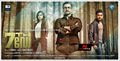 Picture 12 from the Malayalam movie 7th Day