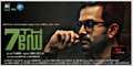 Picture 2 from the Malayalam movie 7th Day