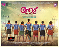 Picture 10 from the Malayalam movie Aadu Oru Bheekara Jeeviyanu