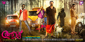 Picture 6 from the Malayalam movie Aadu Oru Bheekara Jeeviyanu