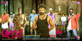 Picture 4 from the Malayalam movie Aadu Oru Bheekara Jeeviyanu