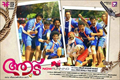 Picture 3 from the Malayalam movie Aadu Oru Bheekara Jeeviyanu