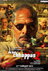 Picture 2 from the Hindi movie Ab Tak Chhappan 2