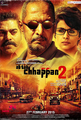 Picture 1 from the Hindi movie Ab Tak Chhappan 2