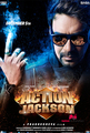 Picture 22 from the Hindi movie Action Jackson