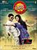 Picture 3 from the Kannada movie Adyaksha