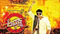 Picture 2 from the Kannada movie Adyaksha