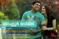 Picture 70 from the Malayalam movie Bangalore Days