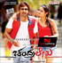 Picture 8 from the Kannada movie Chandralekha