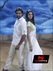 Picture 7 from the Kannada movie Chandralekha