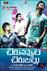 Picture 41 from the Telugu movie Chirunavvula Chirujallu