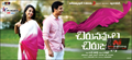 Picture 35 from the Telugu movie Chirunavvula Chirujallu