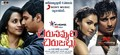 Picture 34 from the Telugu movie Chirunavvula Chirujallu