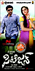 Picture 27 from the Telugu movie Citizen