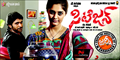 Picture 16 from the Telugu movie Citizen
