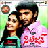 Picture 15 from the Telugu movie Citizen