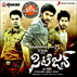 Picture 14 from the Telugu movie Citizen