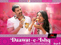 Picture 11 from the Hindi movie Daawat-e-Ishq