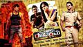 Picture 1 from the Kannada movie Rana Vikrama