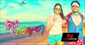 Picture 1 from the Kannada movie Dil Rangeela