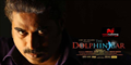 Picture 44 from the Malayalam movie Dolphins