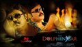 Picture 17 from the Malayalam movie Dolphins