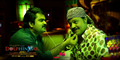Picture 12 from the Malayalam movie Dolphins