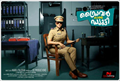 Picture 60 from the Malayalam movie Ithu Thaanda Police