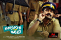 Picture 57 from the Malayalam movie Ithu Thaanda Police