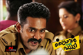 Picture 41 from the Malayalam movie Ithu Thaanda Police