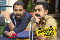 Picture 35 from the Malayalam movie Ithu Thaanda Police