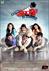 Picture 7 from the Hindi movie Ekkees Toppon Ki Salaami