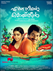 Picture 43 from the Malayalam movie Ennu Ninte Moideen