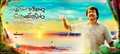 Picture 40 from the Malayalam movie Ennu Ninte Moideen