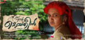 Picture 38 from the Malayalam movie Ennu Ninte Moideen