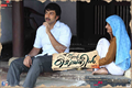 Picture 24 from the Malayalam movie Ennu Ninte Moideen