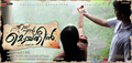 Picture 23 from the Malayalam movie Ennu Ninte Moideen