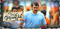 Picture 22 from the Malayalam movie Ennu Ninte Moideen