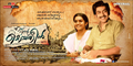Picture 20 from the Malayalam movie Ennu Ninte Moideen